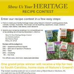 Win a trip to South Carolina and $1000!